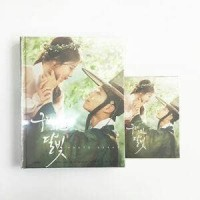 Moonlight Drawn by Clouds OST Photo Essay