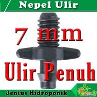 Nepple Ulir, Nipel Ulir, Nipple Ulir, Nepel Ulir Hidroponik 7 mm