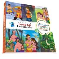 Kumpulan Cerita Asli Indonesia Vol. 4 D.06 B14 82248