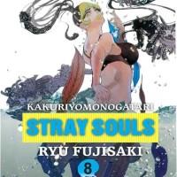 Stray Souls 08 by Ryu Fujisaki