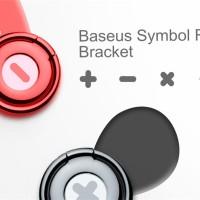 BASEUS Ring Holder Cincin Hp Symbol Ring BracketSeries