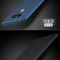 Hardcase Coating Dove Slim Matte Black Hard Case Cover Casing LG V20