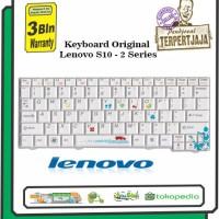 Keyboard Lenovo Ideapad S10-2, S11, S100 White Series