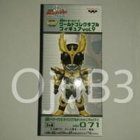 WCF Kamen Rider Kuuga Ultimate Black Eyes MIB