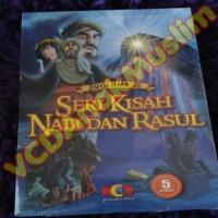 PAKET VCD EDUKASI FILM KARTUN ANAK MUSLIM: KISAH NABI DAN RASUL VOL 2
