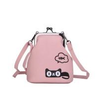 Tas Wanita Import C91941 Pink Sling Bag Cute Cat Bone Kucing Korea H&M
