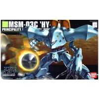 HG / HGUC 1/144 MSM-03C Hy-Gogg / Hygogg