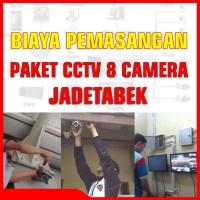 BIAYA PEMASANGAN PAKET CCTV UNTUK 8 CAMERA JADETABEK