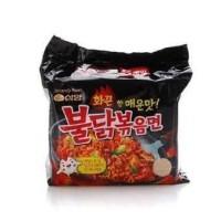 Samyang Ramen Hot Spicy Chicken - 1Paket isi 5Bungkus