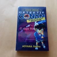 Komik Seri: Detektif Conan VS Men of The Black Organization-Aoyama Gos