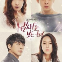 Sensory Couple / The Girl Who Sees Smells - Dramkor