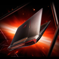 ASUS ROG G752VS + BONUS GAME 700GB - LAPTOP GAMING