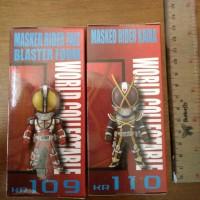 World Collectable Figure WCF Kamen Rider Faiz Blaster Kaixa set
