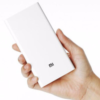 Xiaomi Mi Power Bank 20000mAh Powerbank 100% ORIGINAL