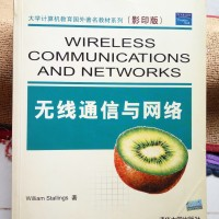 Wireless communications and networks Book by William Stallings