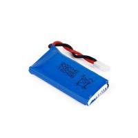 Baterai Drone Hubsan X4 H107 H107L H107C H107D V252 JXD385 3.7V 500 mA