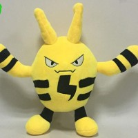 239 - Boneka Elekid 30cm Boneka Pokemon