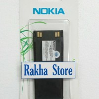 Battery Baterai Batre Nokia 5110 - 6110 - 6150 - 6210 - 6310 - 7110