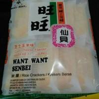 SNACK RICE CRACKERS WANT WANT SENBEI RASA KEJU JAGUNG (Corn Cheese)
