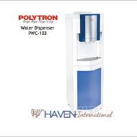Jual [MURAH] Dispenser Polytron 107 / Plus Mini Fridge - kulkas Murah