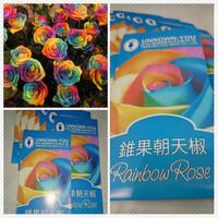 Jual Rainbow Rose Seed - Benih / Bibit Mawar Rainbow A03 Termurah Murah