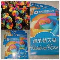 Jual Rainbow Rose Seed - Benih / Bibit Mawar Rainbow A04 Murah