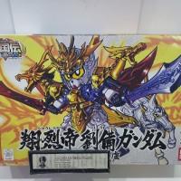 SD Sangokuden 318 - Shouretsutei Ryuubi Gundam