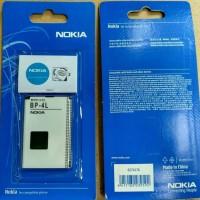BATRE NOKIA BP-4L ORIGINAL TYPE HP E63 E71.