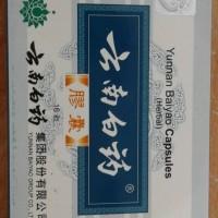 capsules yunnan baiyao - yunnanbaiyao