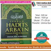 Harga syarah hadits arbain ummul   antitipu.com