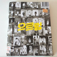 EXO - XOXO Repackage [Growl] Korean Ver