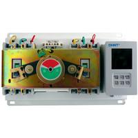 Chint NZ7-225A Panel Automatic Transfer Switch (ATS) PLN-Genset