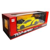 Mobil Remote Control (R/C) Lamborghini Veneno 1:24 (yellow)