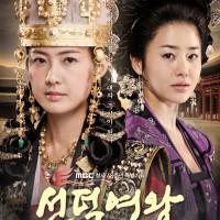 DVD Drama Korea Queen Seon Deok / The Great Queen Seondeok