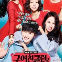 DVD Drama Korea Ex-Girlfriend Club