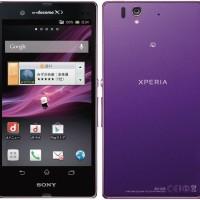 hp sony experia z1 big experia z one docomo smartphone sony z1 murah