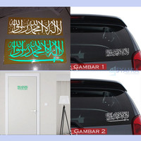 Cutting Sticker Islami Stiker Kaligrafi Syahadat Tauhid