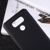Hardcase PC Kuat Slim Coating Dove Matte Hard Case Cover Casing LG G6