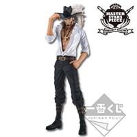 MSP One Piece Mihawk Series B New KWS