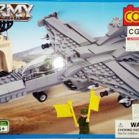 Bricks / Lego Army Action Fighter Jet / Fighter Plane [COGO 3318]