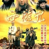 Film Kera Sakti Dubbing Bahasa Indonesia