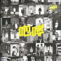EXO - XOXO Repackage [Growl] Chinese Ver