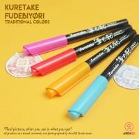 Kuretake Fudebiyori Brush Pen