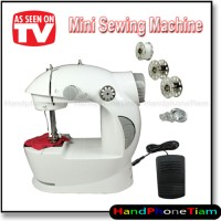Jual Mesin Jahit Mini 4 in 1 Sewing Machine Portable Plus Lampu LED Murah
