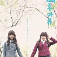 DVD Drama Korea School 2015 - Who Are You
