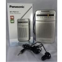 Elektronik. Radio AM/FM Panasonic RF-P50 AM/FM Pocket Radio