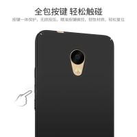 Hardcase PC Coating Dove Black Matte Hard Case Cover Casing Meizu MX6
