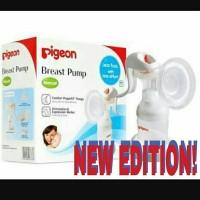 Pigeon manual breast pump / Pigeon pompa asi