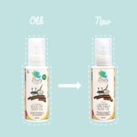 Jual Beauty Barn Citronella Body Oil 60ml Murah