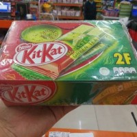 WAFER KIT KAT 2F 48S*17GR ( BOX ) 816GR / KITKAT GREENTEA GREEN TEA
